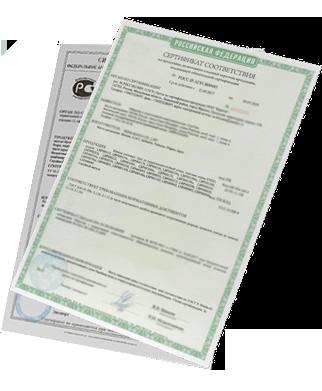 какой сертификат или декларация вам нужна