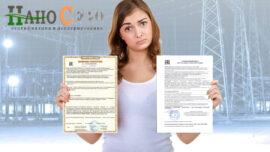 В чем отличие сертификата от декларации соответствия